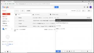 mailの自動返信3(2)